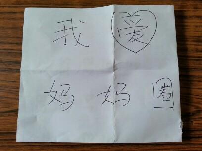 我爱妈妈圈+东莞道美食节和厚街海月公园游宫苑明清美食街图片