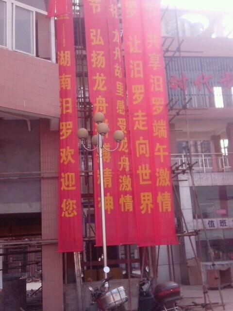 美食妈妈圈之屈原我爱中国一日游_走遍汨罗圈哥辉怎么样v美食故居图片