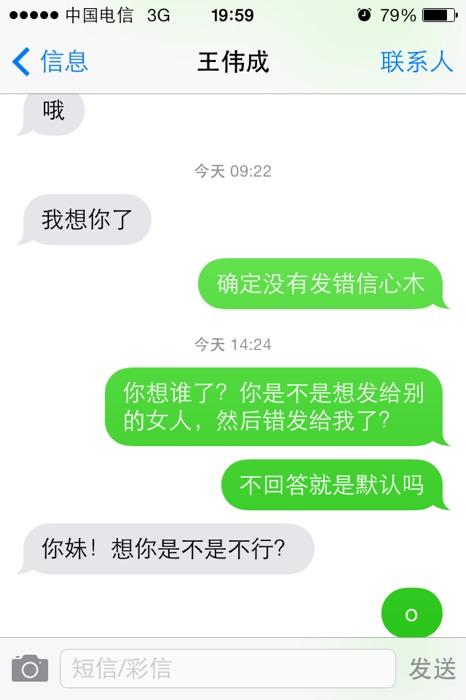 老公想你_亲爱的老婆王萍回来吧老公特别想你宝贝_上海