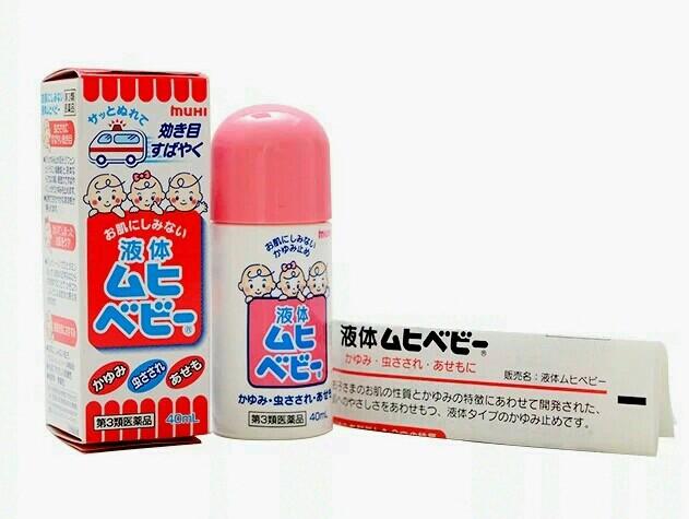 大家觉得日本的儿童无比滴好用吗_母婴用品使