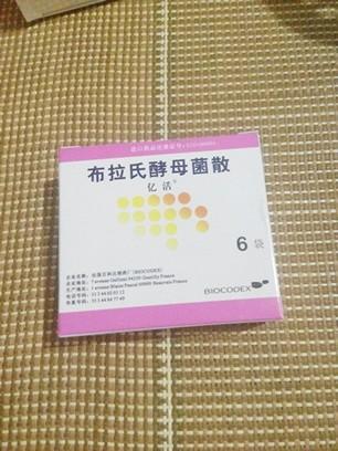 宝宝拉肚子在北京儿童医院拿的药,_宝宝常见病
