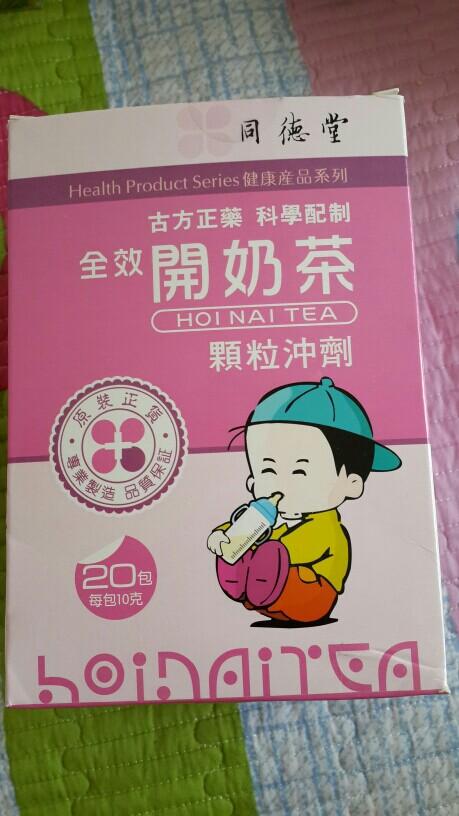 转让香港药房带回宝宝常用药_宝宝常见病圈