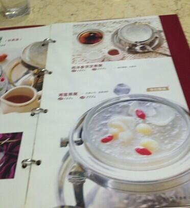 【爆料物语】+燕之美食+嘿,老板来碗珠海_昌吉燕窝吉木萨尔县美食图片