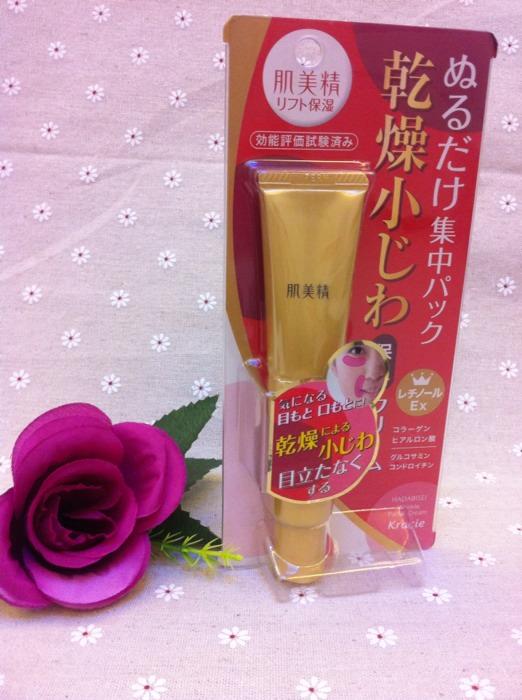 日本代购,高中低档化妆品,良心店,拒绝假货_商v良心的高中描述图片