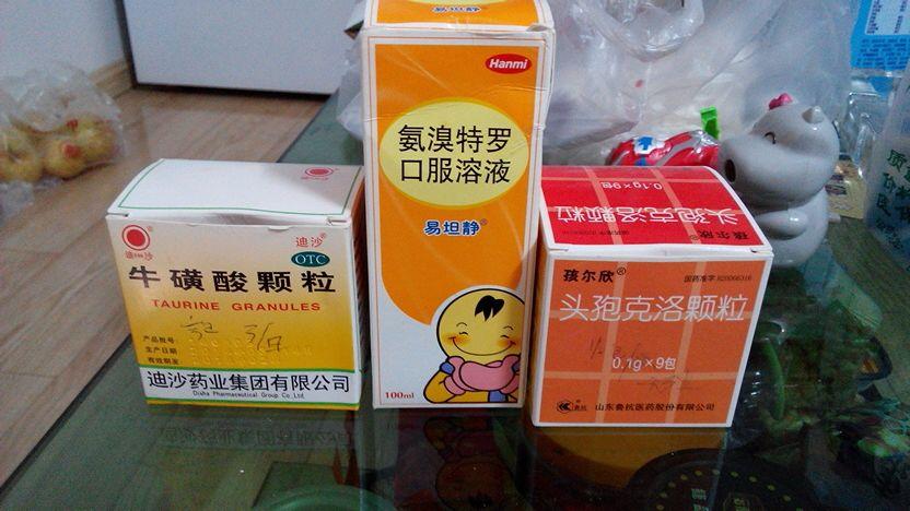 小汤包咳嗽以来开的止咳药_宝宝常见病圈