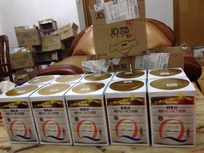 转合生元3段奶粉 购自京东 正品保证 欧洲原罐