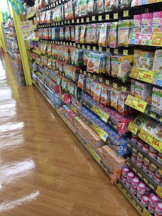 本人日本长期居住 现在全面做代购_商家圈·全