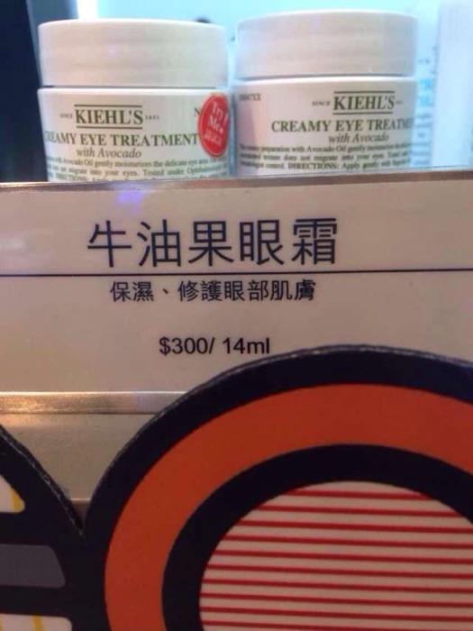 香港什么东西值得买_