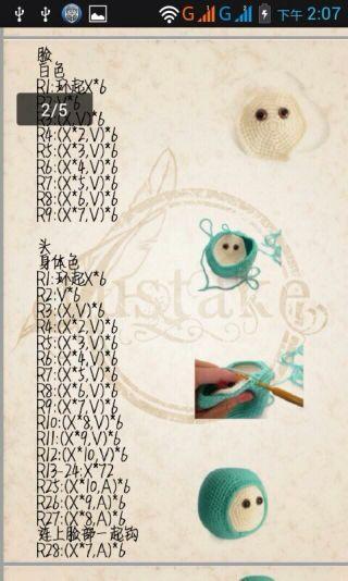 巧手玩偶-长鼻猴,视频&图纸图纸来袭~_教程中的消防法钩针图片