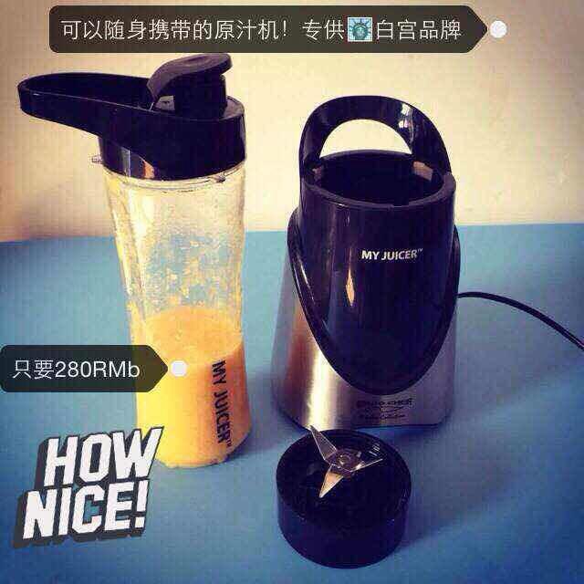 用过的最方便的榨汁机,还可以给宝宝做辅食,推