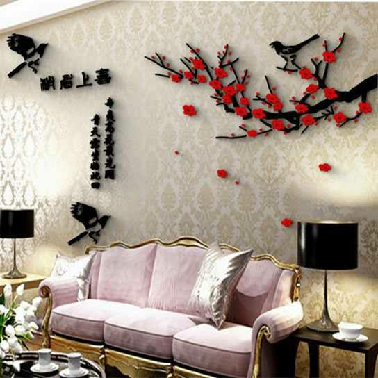 3d水晶立体墙贴亚克力创意客厅沙发电视背景
