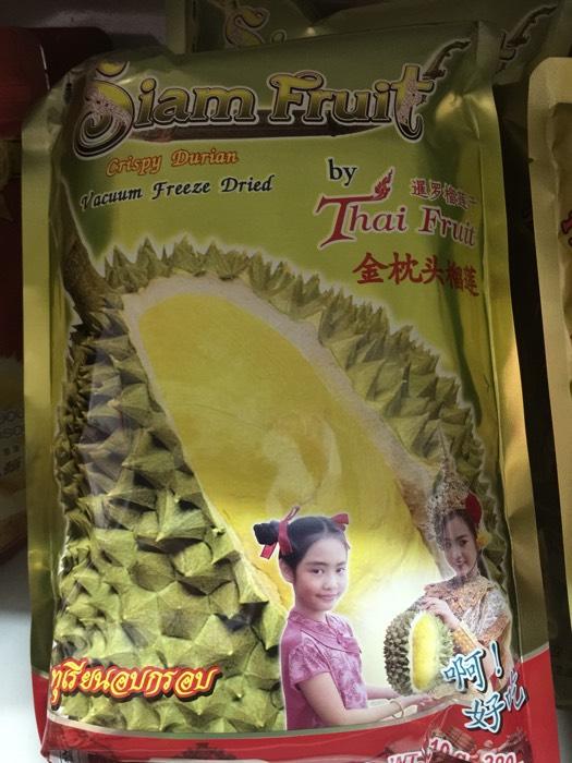 泰国水果,泰国小零食,泰国青草药膏_0-1岁宝宝