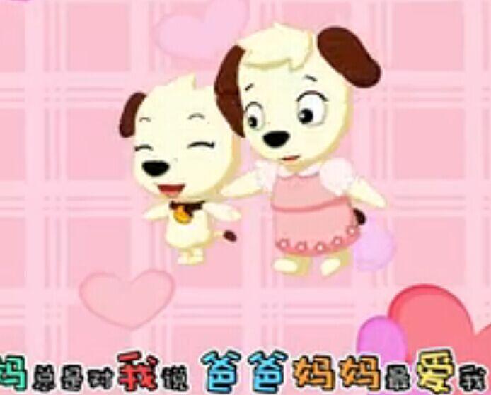 【宝贝v宝贝】好的动画片是玫瑰童年成长中的导软陶动画教程图片