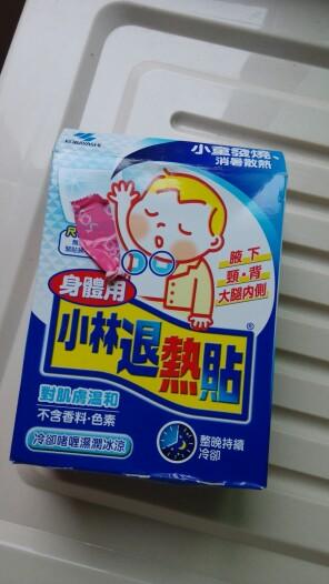 转保婴单和小林退热贴~有需要的来看看_母婴