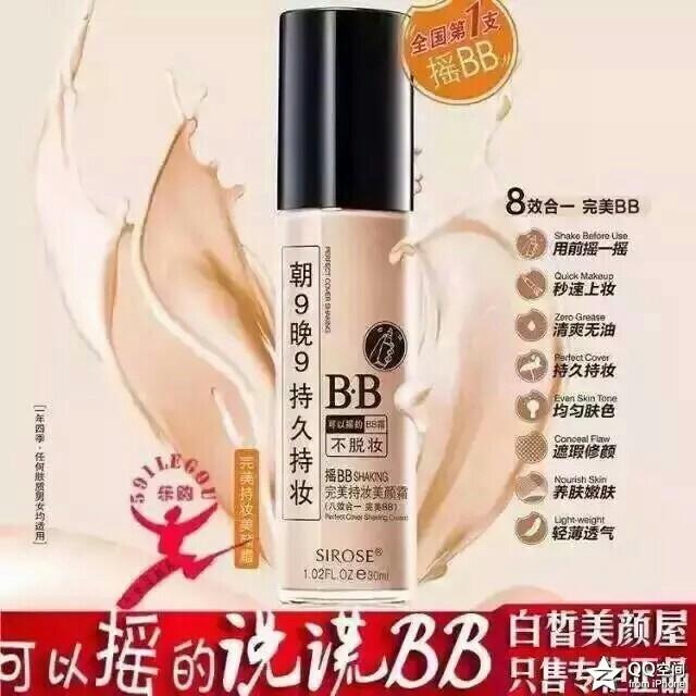女性新产品 摇bb全新上市 全球代购圈
