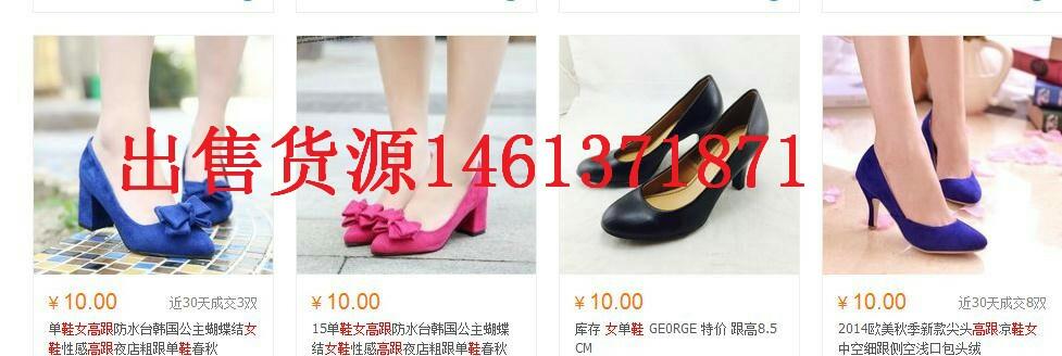 188代理。出售千种货源。_服饰鞋包大卖场