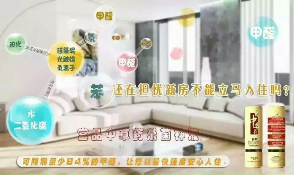 教你去除新沙发刺鼻甲醛和家具_家居装修家具气味辅材图片