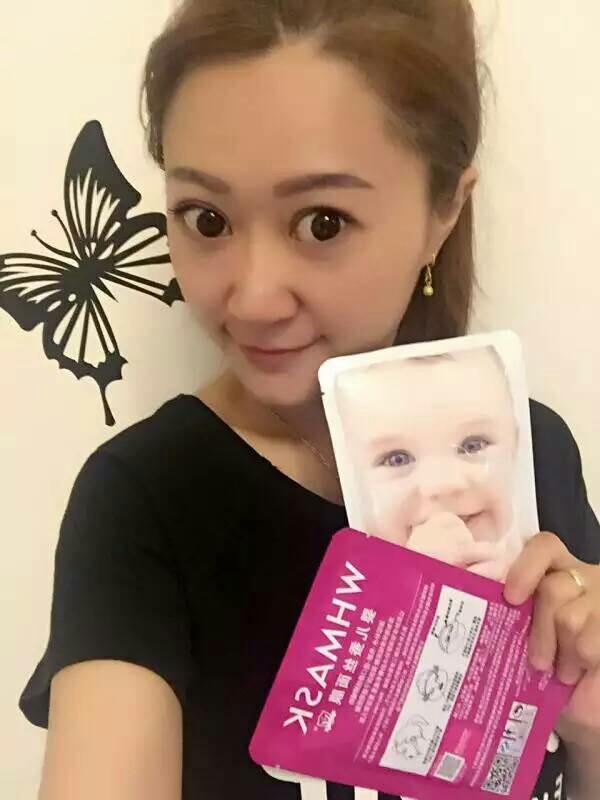 WHMASK蚕丝卖场用品_美妆瘦身面膜症状的期间断食婴儿图片