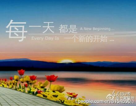 5446,江南水乡早安(原创) - 春风化雨 - 诗人-春风化雨的博客
