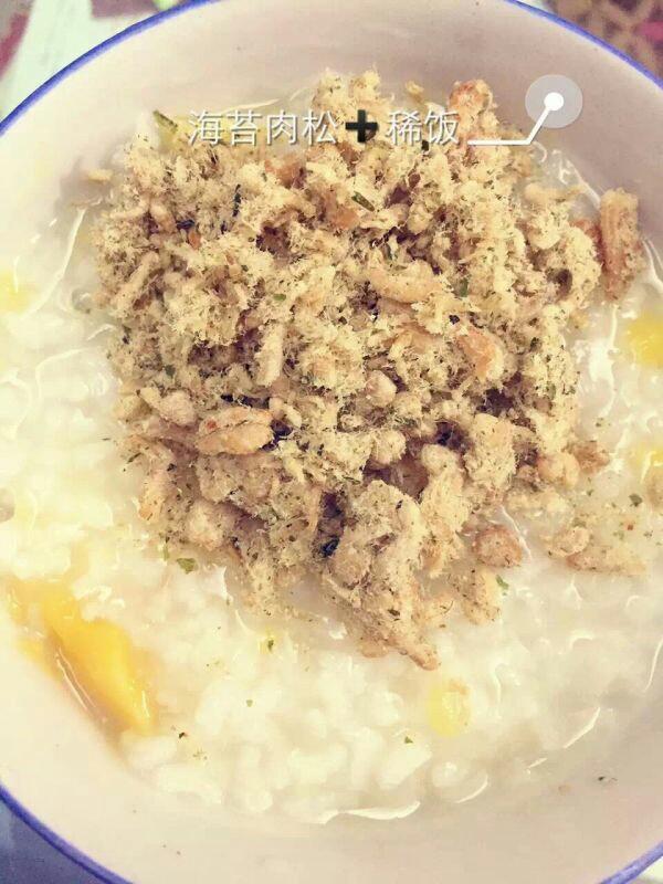 -肚子饿了、吃点东西、粥配+卢龙虾司令小肉松钓虾场图片