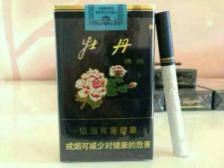 黑牡丹香烟_居家百货大卖场