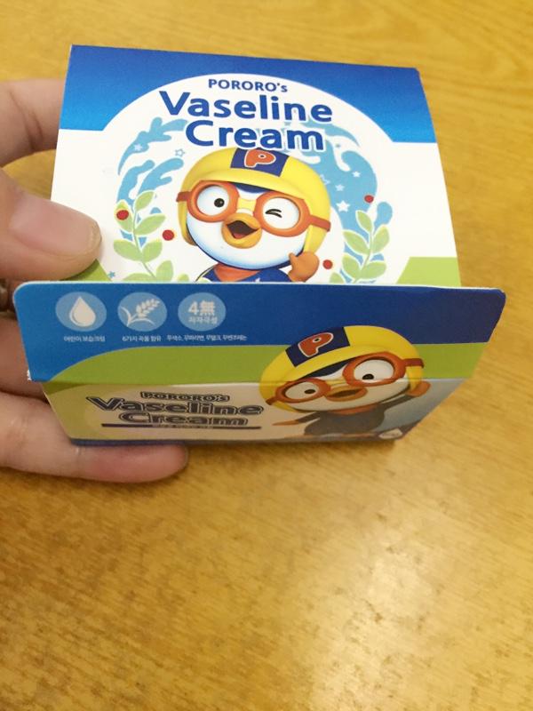 韩国的宝宝霜,70一瓶包邮_二手闲置圈