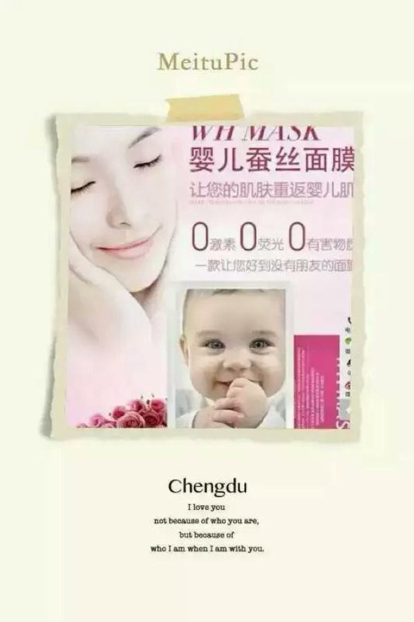 婴儿卖场_美妆减退用品面膜甲功瘦身辟谷图片