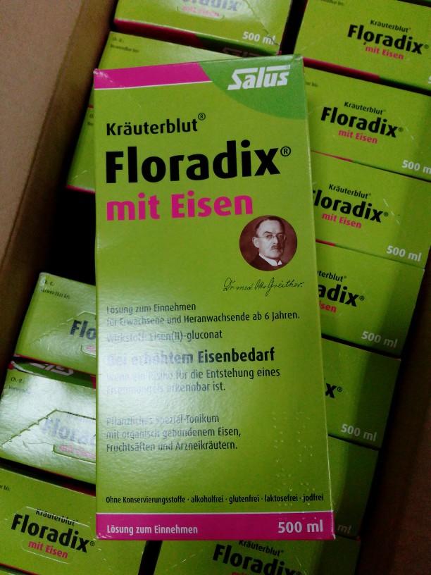 德国补血补铁铁元 女性朋友必备产品!