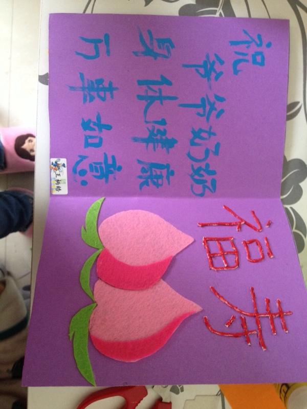 重阳节巧手作文,上个幼儿园也要拼娘~_初中D贺卡手工熟悉背影的图片