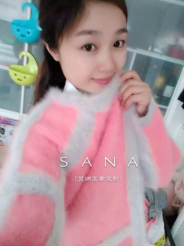 【SANA高奢定制女装】国际一线大牌高端定制