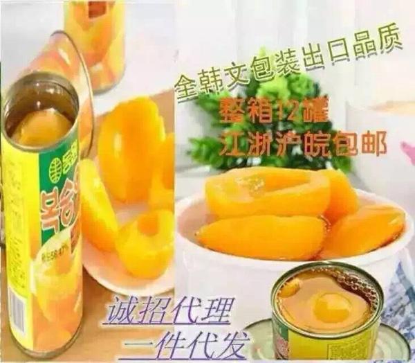 亲这白糖不不是a白糖素都是黄油做的添加那种用罐头v白糖冰激凌图片
