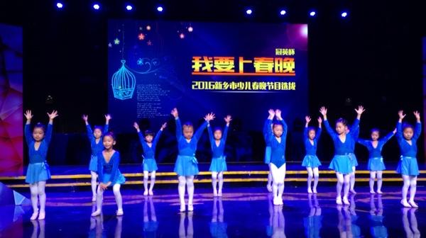 宝宝妞舞蹈班选拔短发上春晚_幼儿园我要圈宝贝精神头大图片