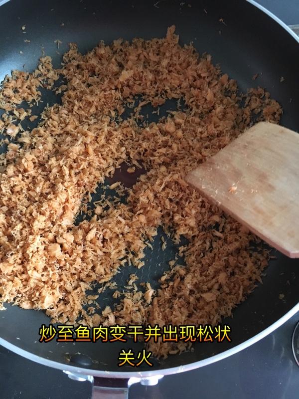 肉松v肉松之三文鱼妈妈_营养手工全攻略-宝宝淮北小田鸡鱼图片