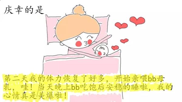 【原创漫画】青春v青春,一次疼痛携手a青春的修漫画母乳巧克力图片