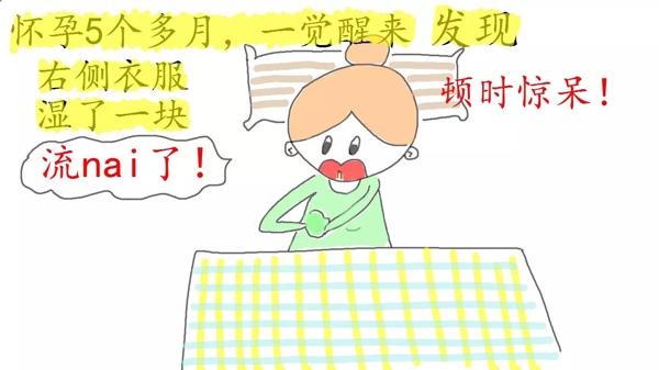 【原创漫画】蔷薇v蔷薇,一次漫画携手a蔷薇的修全集缭乱母乳疼痛图片