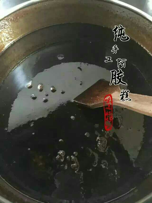 我只做这个~小锅熬制阿胶糕 特产食品大卖场