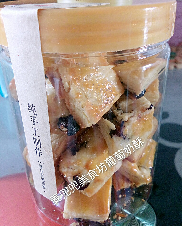 【麦兜兜美食坊】吃无添加健康食品,保美食幸郎溪的一生图片