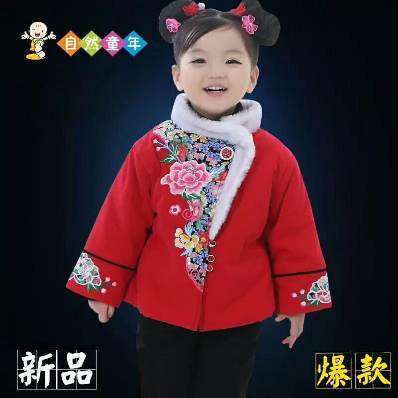 婴儿图纸冬宝宝唐装套装过年周岁楼梯礼服建筑儿童上女童加厚图片
