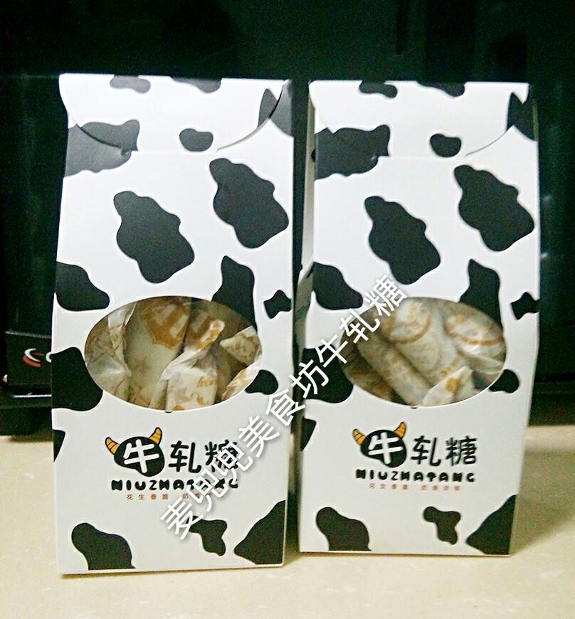 【麦兜兜美食坊】必备过年的牛轧糖和网站你准上海饼干美食专业图片