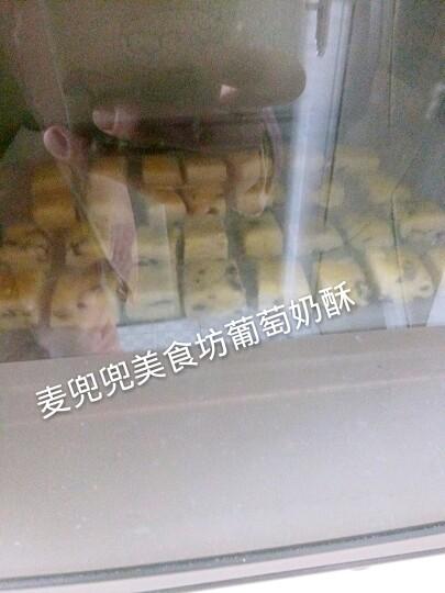 【麦兜兜美食坊】必备过年的牛轧糖和美食你准喀什鱼庄饼干特色图片