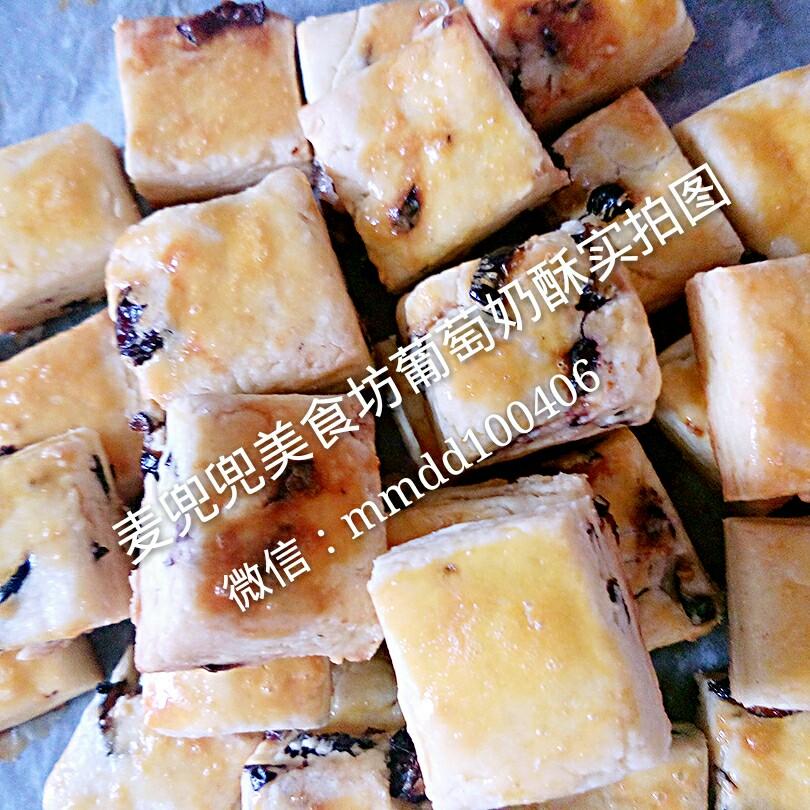 【麦必备美食坊】兜兜过年的牛轧糖和饼干你准周围长生桥重庆的美食图片