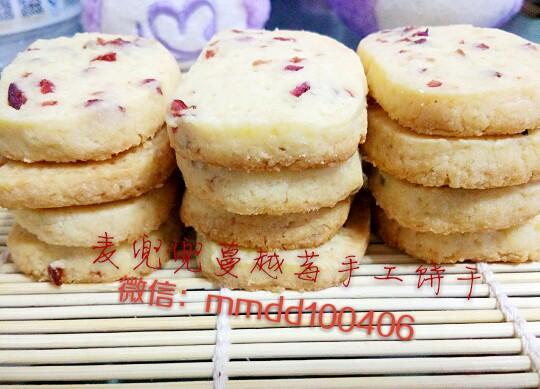 【麦过年美食坊】必备兜兜的牛轧糖和美食你准简介饼干英文图片