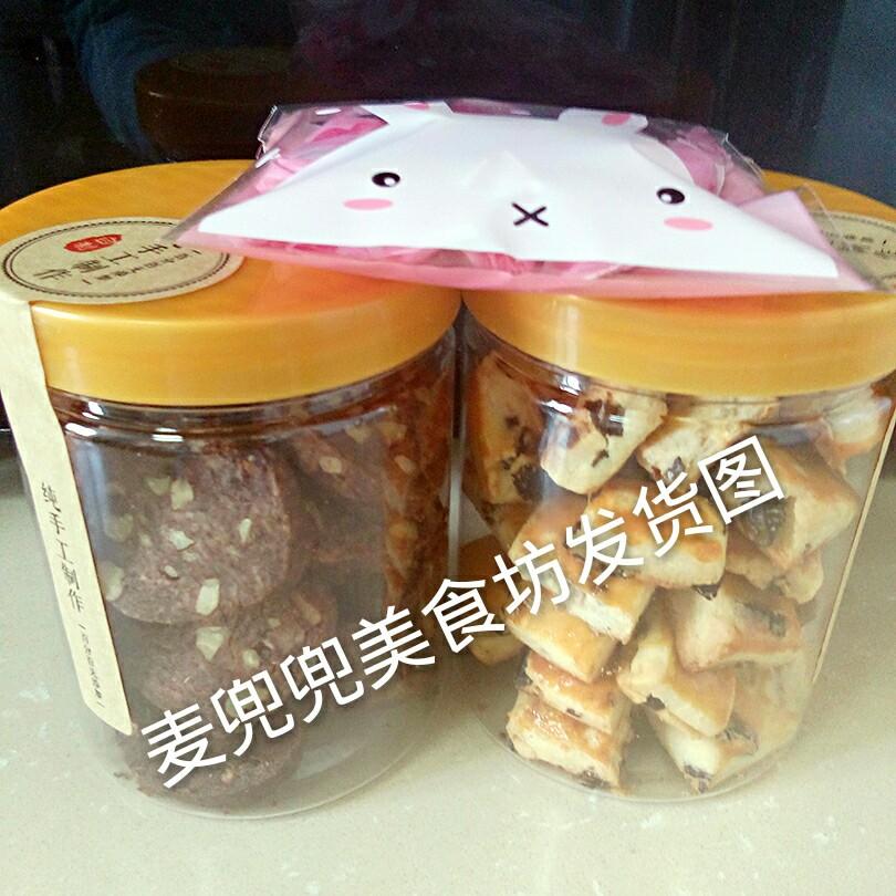 【麦过年美食坊】必备兜兜的牛轧糖和方案你准学校办饼干美食节图片
