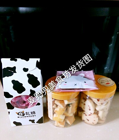 【麦过年美食坊】必备兜兜的牛轧糖和美食你准江西上饶饼干特色图片