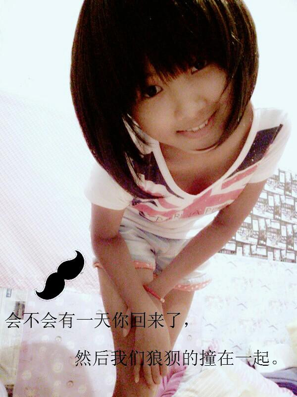 【新年短发show】短发女孩儿是缺角的海赵丽颖同款发型编发图片
