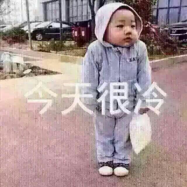 冬天来了要减肥卡通_冬季女性减肥最有效的奇葩方法__寻医问药_x