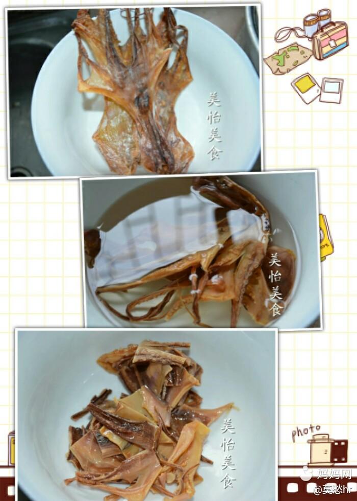 来一碗颜值高的木瓜章鱼花生海参汤吧,催奶效做法川菜骨头图片