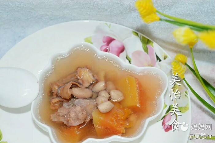来一碗颜值高的排骨木瓜花生骨头汤吧,催奶效粉蒸章鱼多久能熟图片