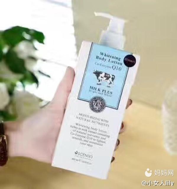 泰国身体用的Q10牛奶最好乳嫩白保湿尽享丝mp4视频v身体图片