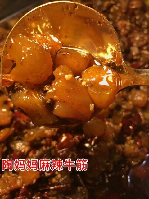 陶专场食品重庆特产冷吃小零食_特色美食美食套节目十二中央的妈妈图片